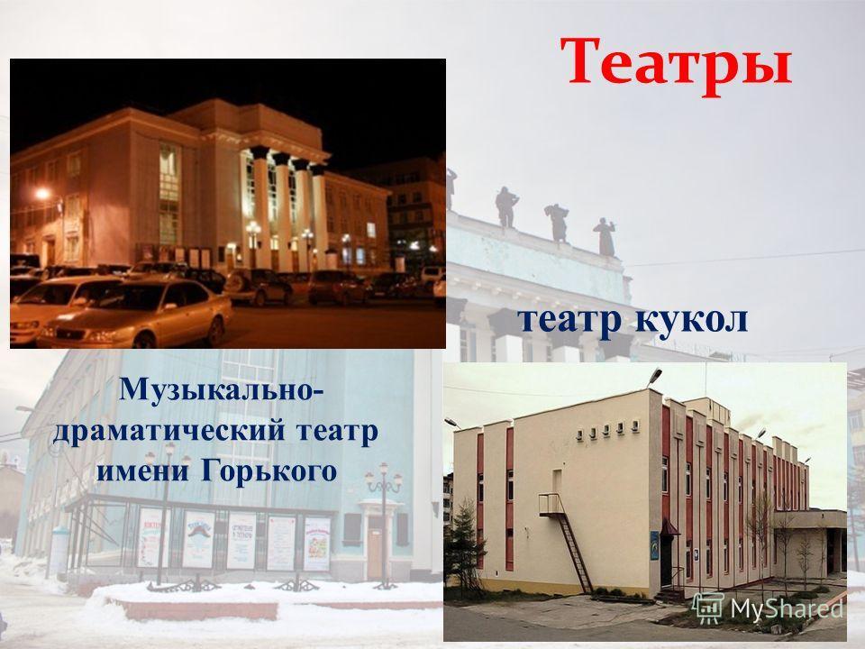 Храм Святого Духа Кафедральный Собор