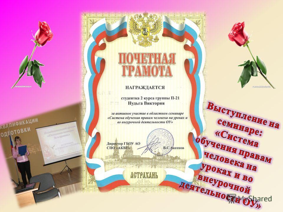 Участие в конкурсах исследовательских проектов студентов СПО России и стран СНГ