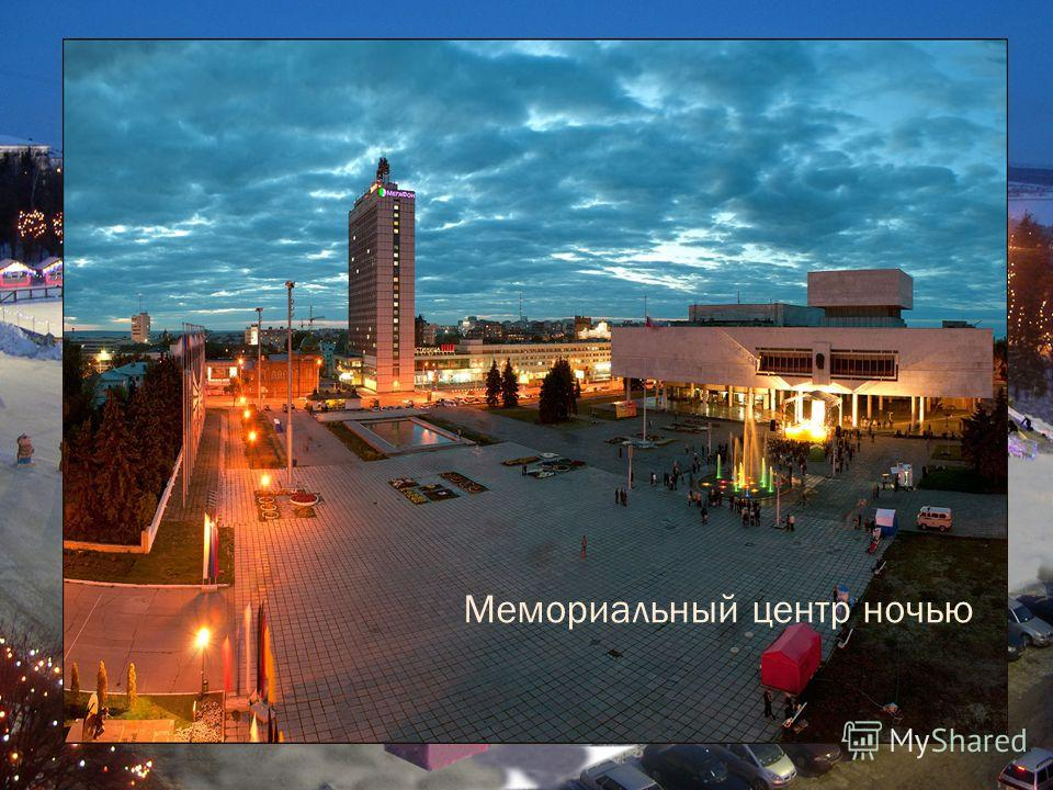 Автомобильный завод УАЗ Участок обкатки автомобилей ПАТРИОТ Административный корпус УАЗ