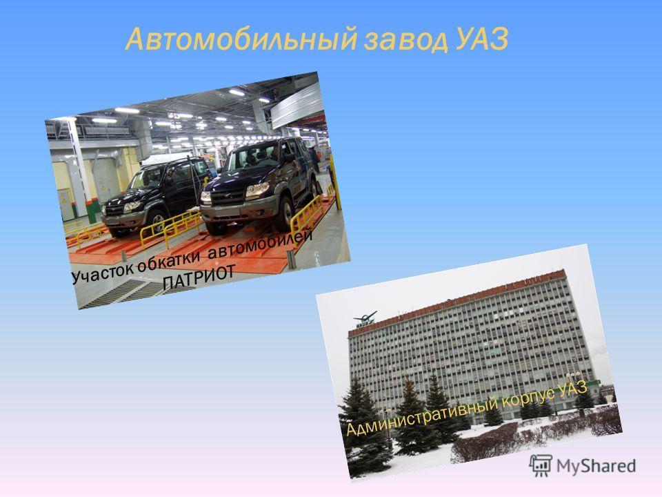 Авиационный комплекс Цех сборки самолётов ТУ204 ТУ-204-100С Самолёт «Руслан»