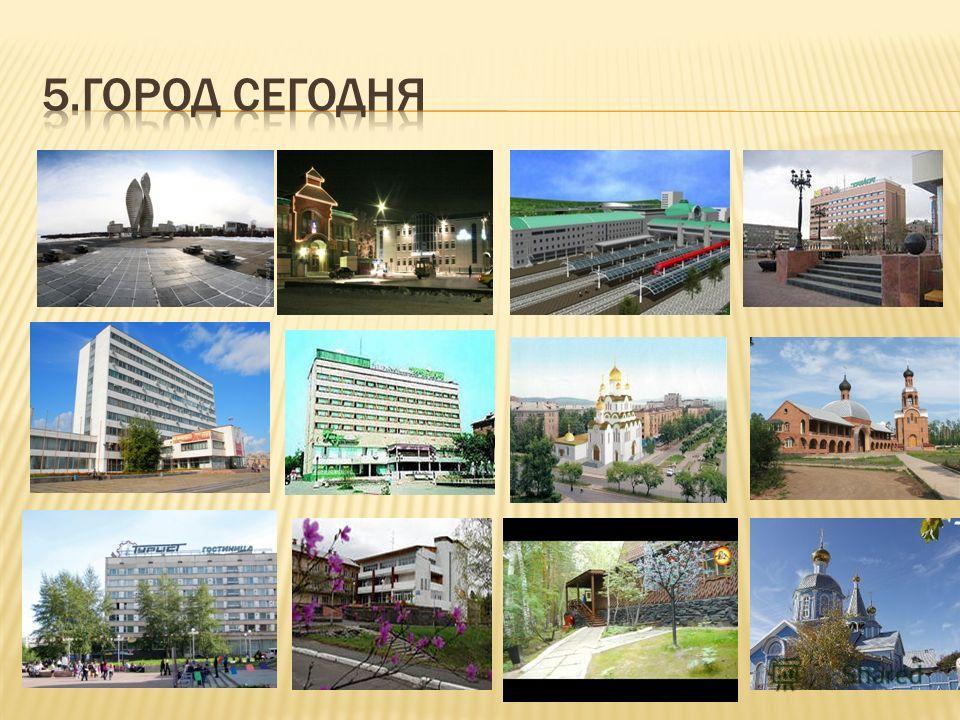 1526 год –первое упоминание 1631 год-село при остроге 1955 год Начало строительства города Братска