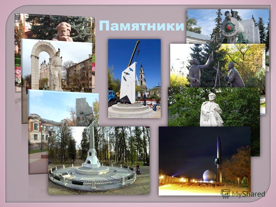 Храмы города Калуги
