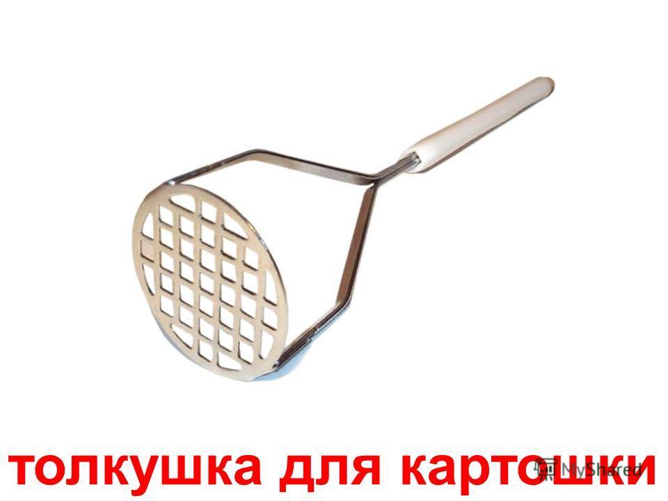 лопатка