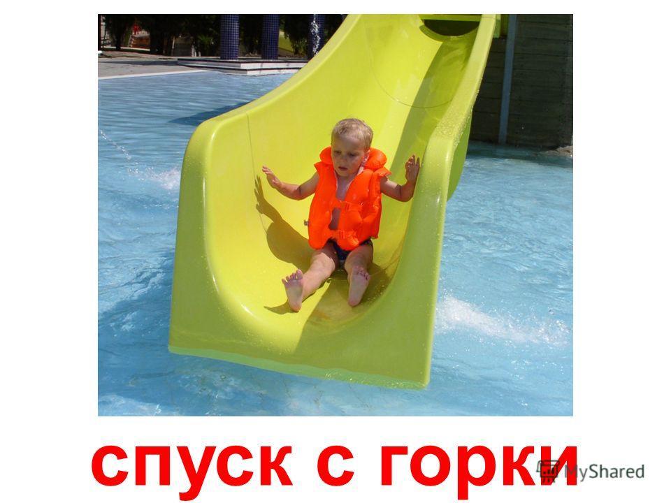 плавание на круге