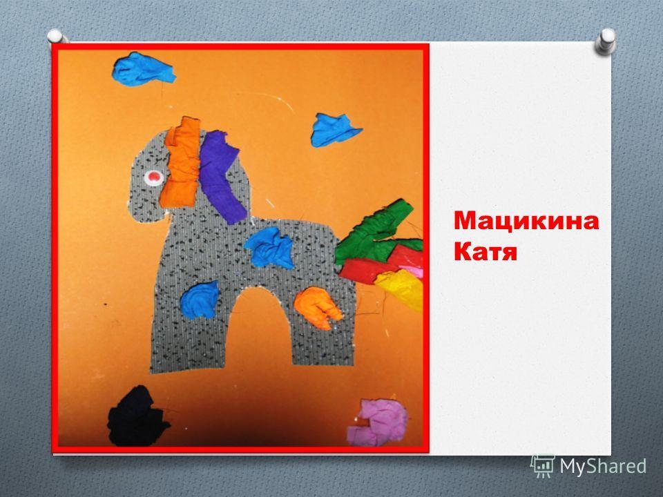 Легоньков Илья