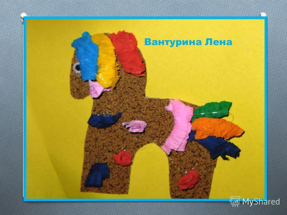 Брусова Яна