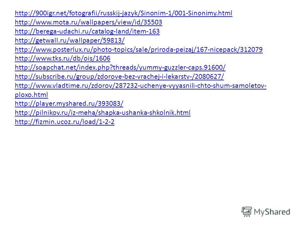 http://www.o-detstve.ru/index.html Портал «О детстве» IV Всероссийский дистанционный курс «Моя педагогическая инициатива»- 2013