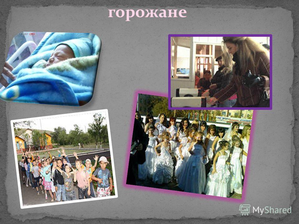 Темиртау – город металлургов