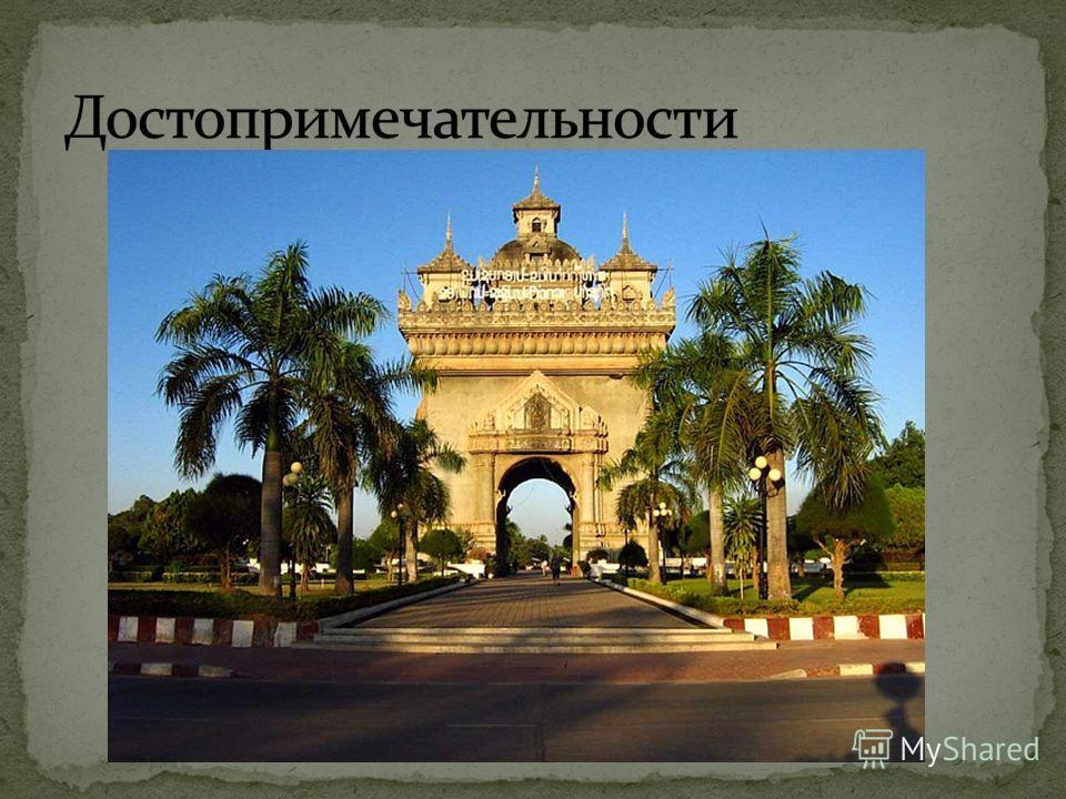 8 марта - Международный Женский День 8 марта подвижная дата в середине апреля - Пимай, лаосский Новый год; отмечается 3 дня подвижная дата в марте - Бунпхавет, праздник чтения истории