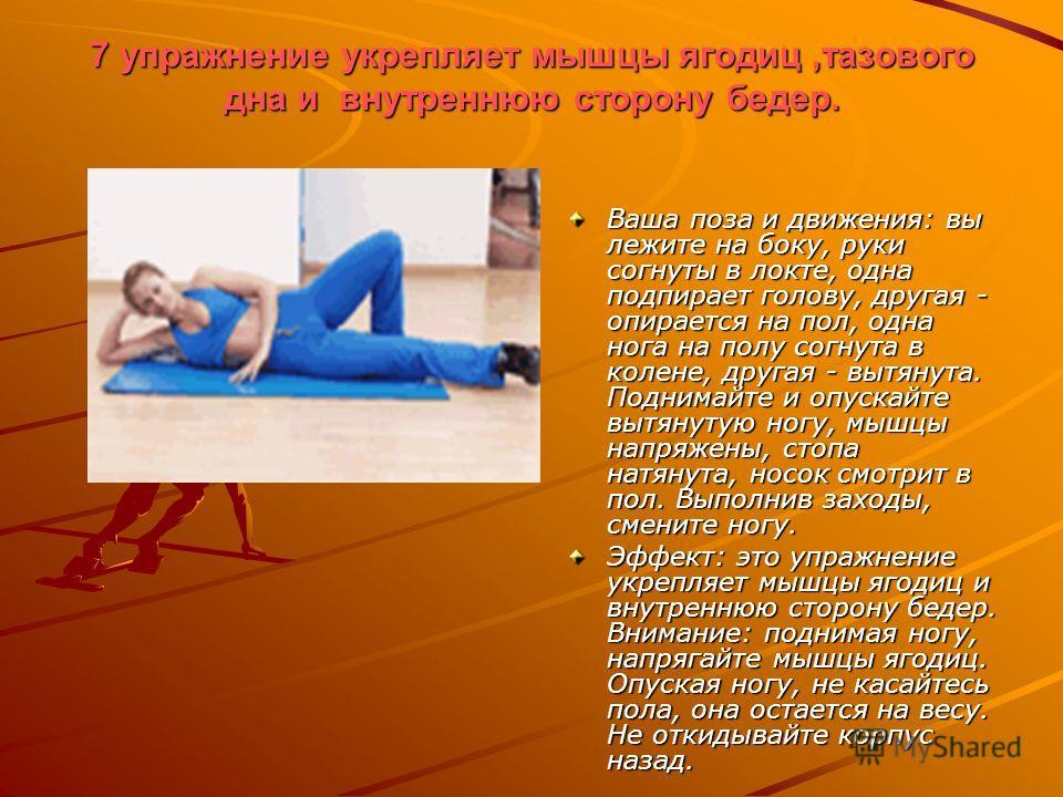 deafnet ru для глухих знакомство