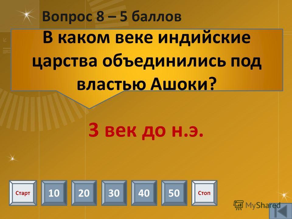 Выйти из игры 5 Z 5 20 15 25 Б 10 20 1015 20 25 5 10 15 20 П