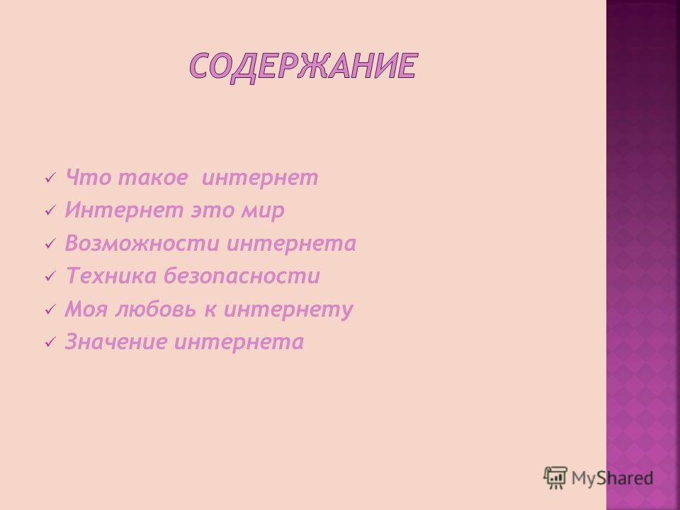 Зворыгина Надежда
