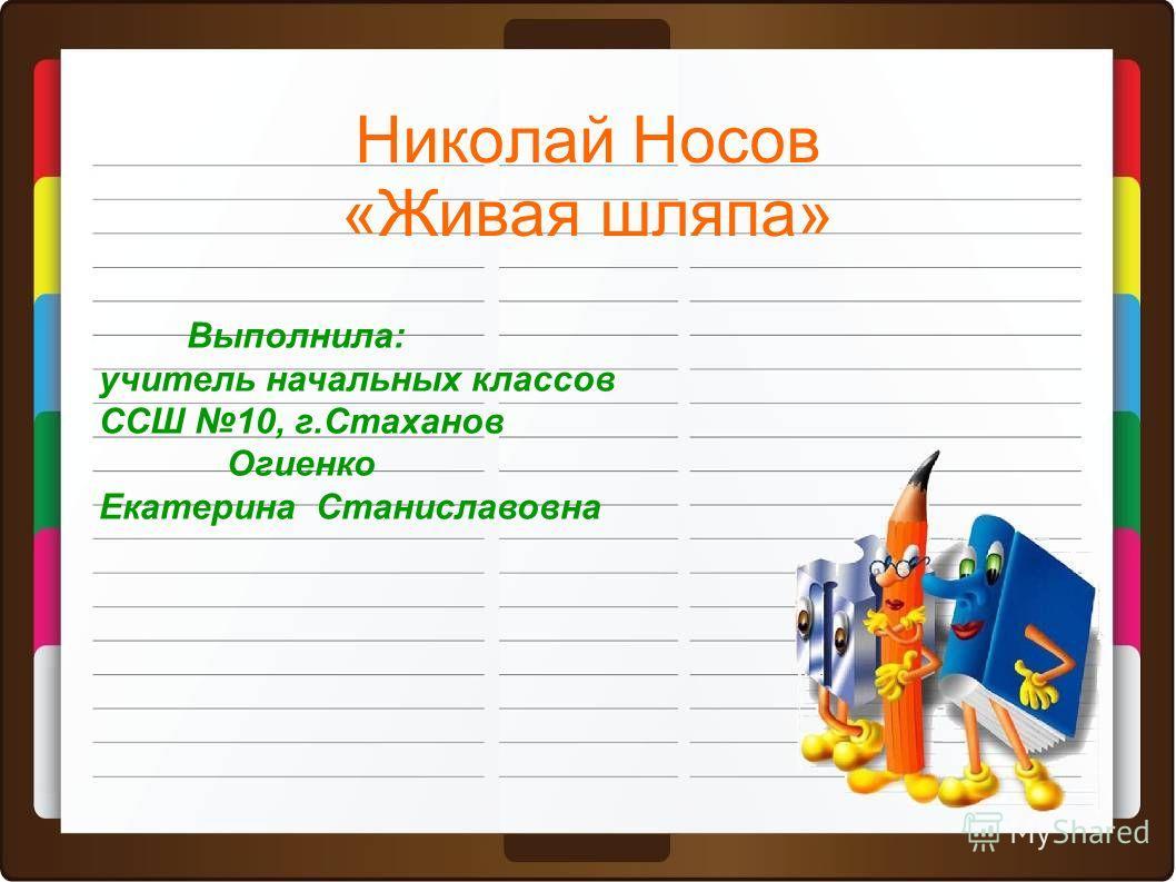 живая ава: