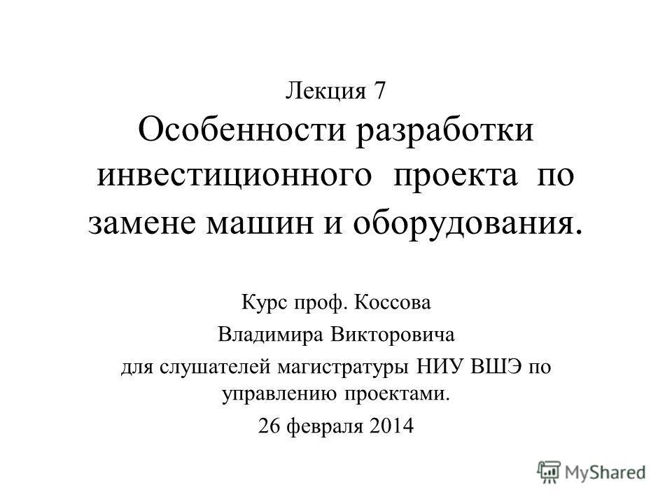 hyip симферополь