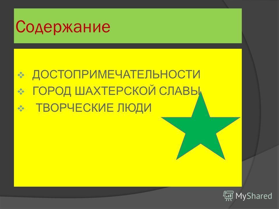 БРЯНКА мой город 317 Елисеева Ольга