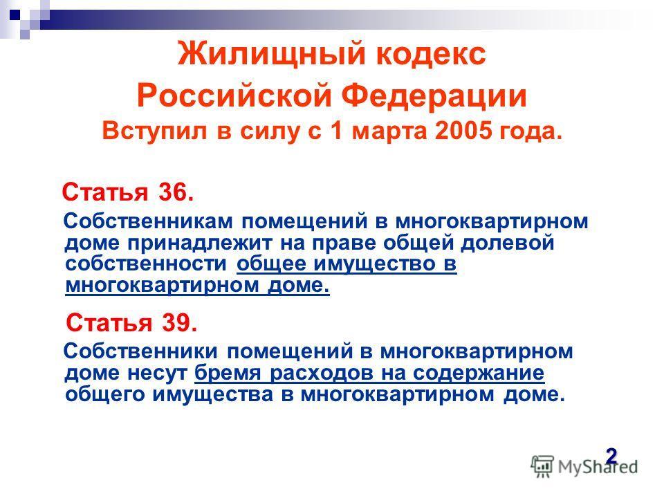 Об утверждении Административного регламента по