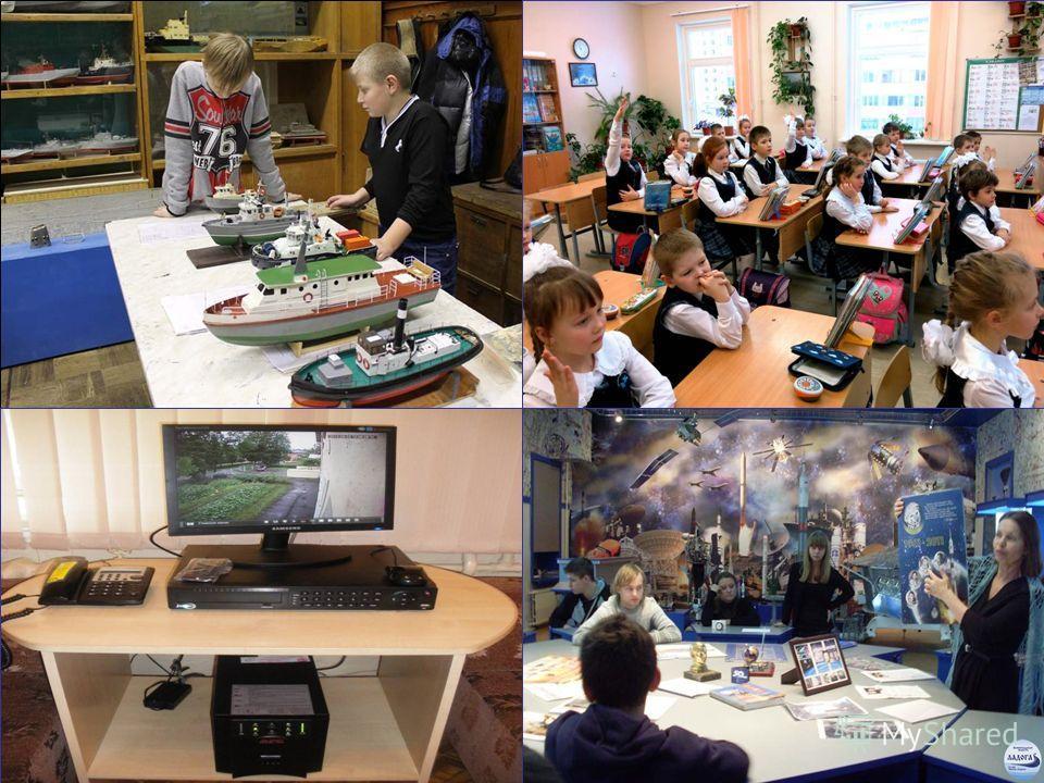 Комитет общего и профессионального образования Ленинградской области