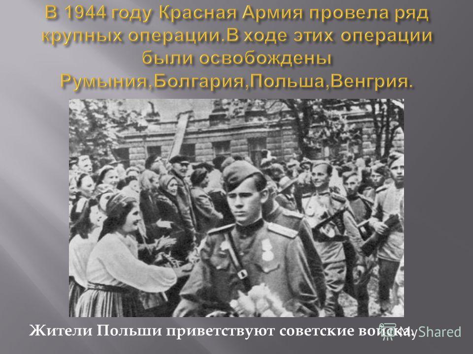 Победа под Курском ознаменовала переход стратегической инициативы к Красной Армии.