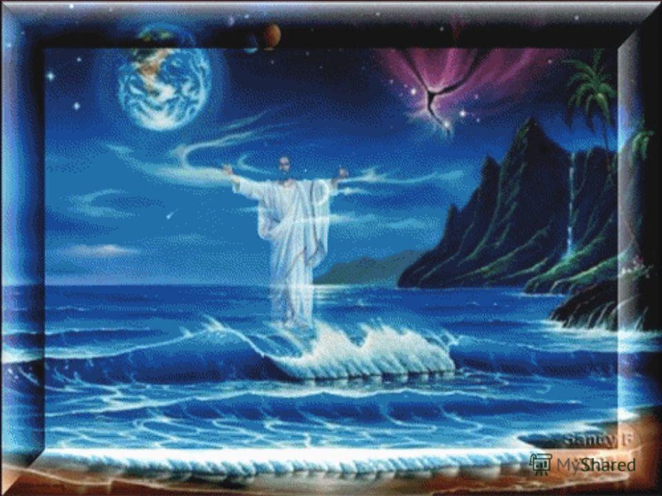 Днес по цялата земя чудна песен се разлива! Днес във нашите сърца радостта прелива! Днес е Рождество Христово! Днес роди се Божий Син! Да си подадем ръце отново и радостно да поздравим! Бог изпрати Своя Син - като Спасител на света! Боже,ний благодар