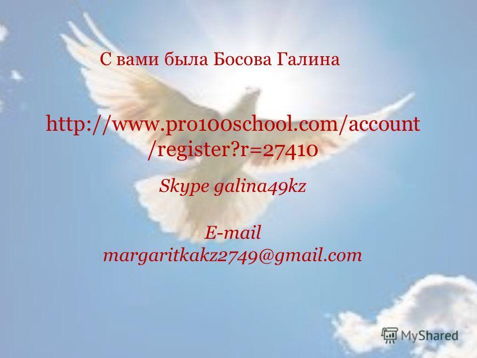 Ты запутался во всемирной паутине интернета? Есть выход! Приходи в нашу школу! Тебе помогут!