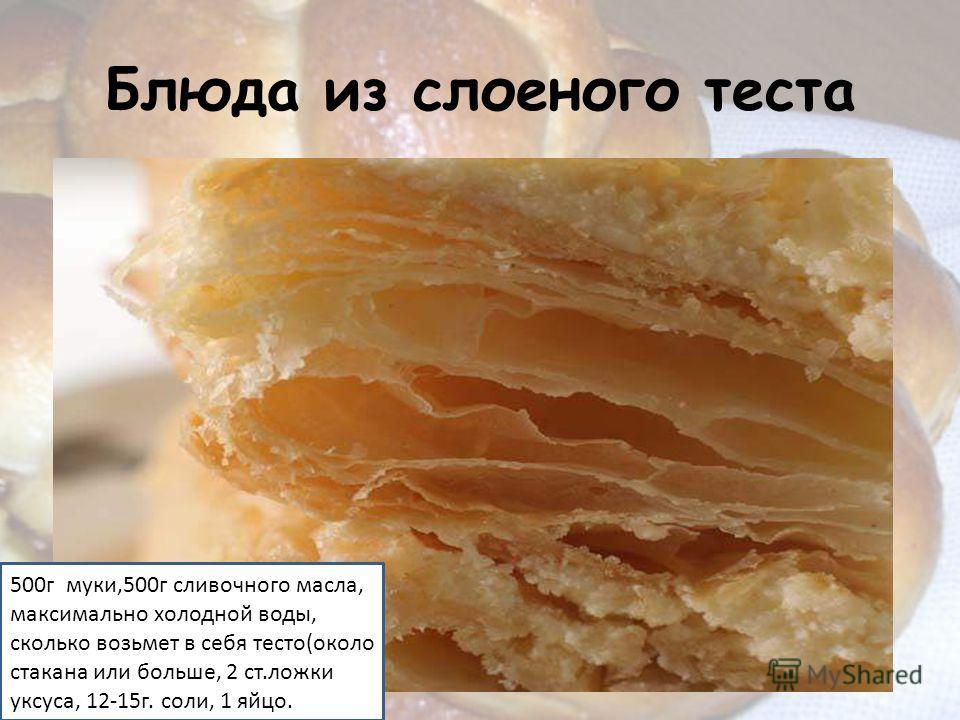 Мясные блюда кавказской кухни рецепты