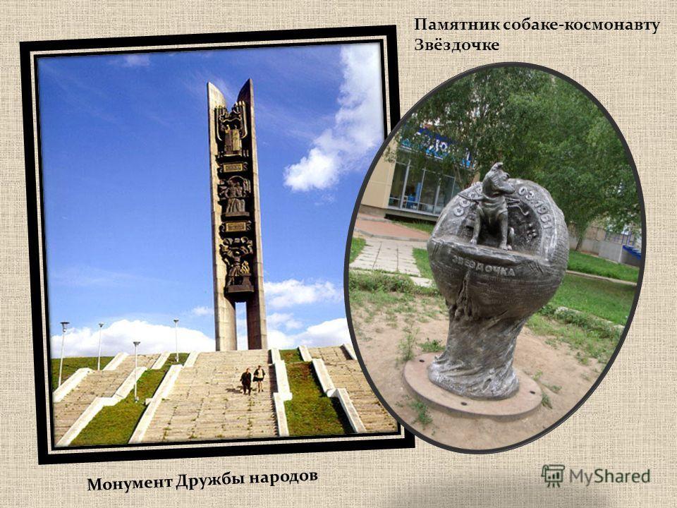Памятник А. Ф. Дерябину на набережной ижевского пруда Ижевский Арсенал Зимний Ижевск