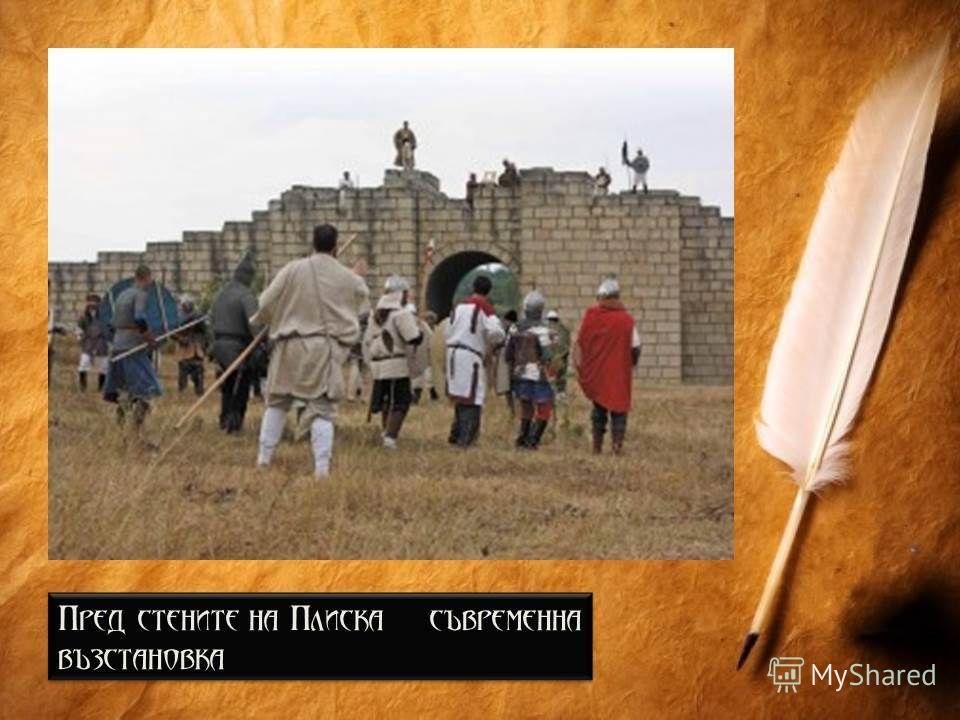 ердика, но вестта, че българите преградили обратния път, променили първоначалните му намерения. окато траело тридневното разорение на Плиска, хан Крум реорганизирал войските си, повикал на помощ околните славянски племена и заселените в Мизия авари.