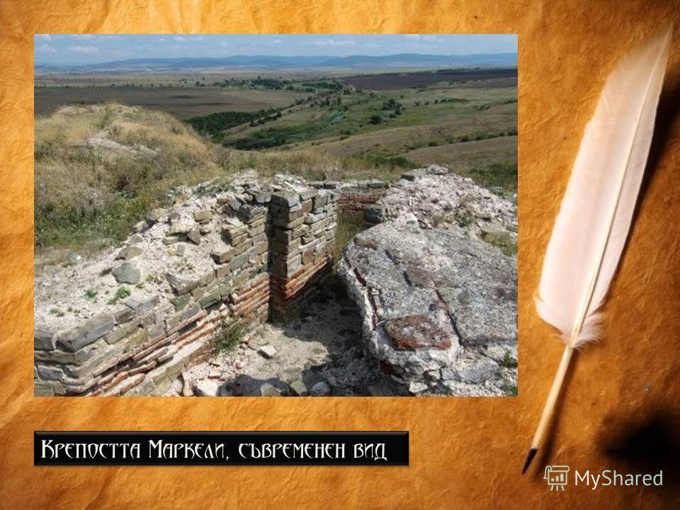 а 11 юли ромеската войска се разположила на стан при крепостта Марлеки в подножието на Стара планина. Тук пристигнали пратеници на Хан Крум с предложение за мир. Но възпиран от собственото си лекомислие и от внушенията на съветниците си императорът г