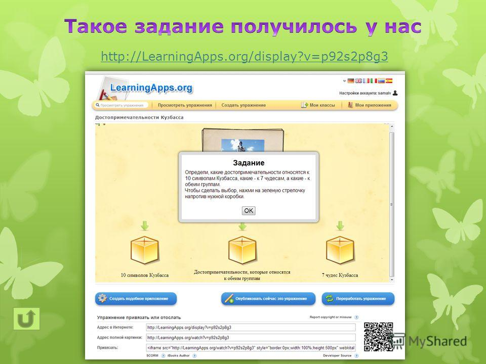 http://LearningApps.org/display?v=p92s2p8g3