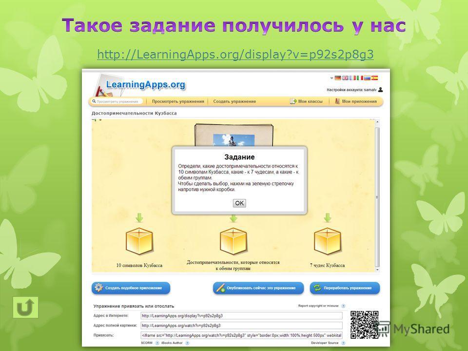 http://LearningApps.org/display?v=p92s2p8g3
