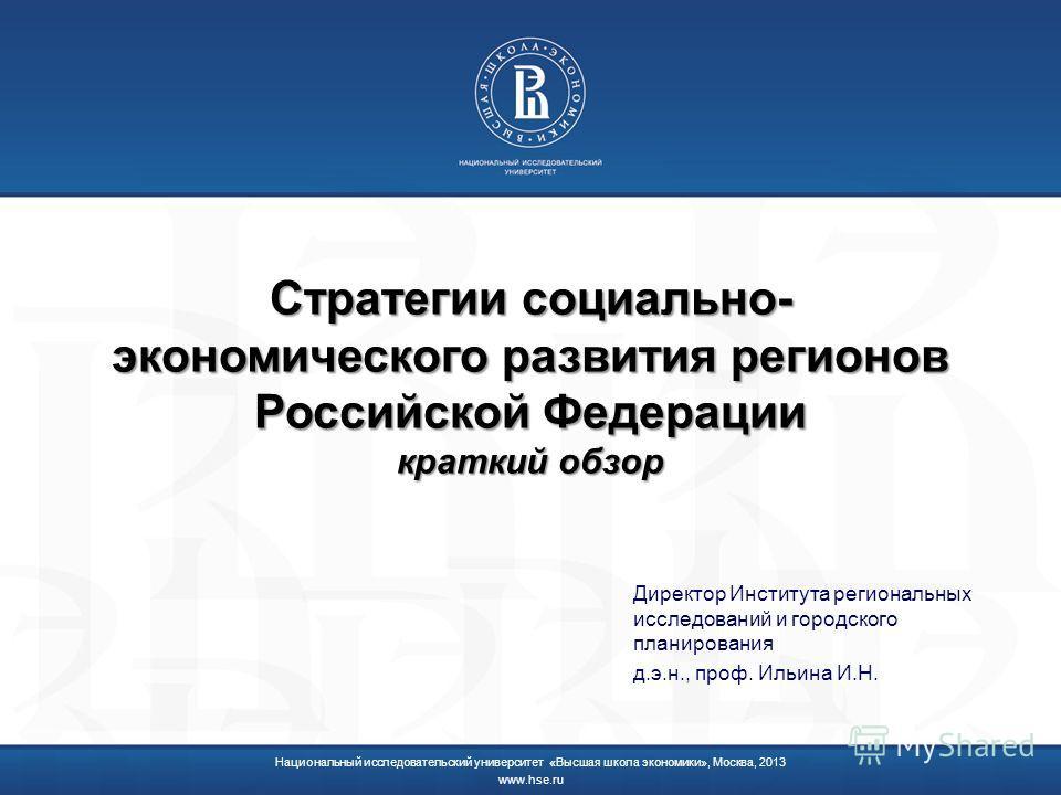 Презентация На Тему Карта России