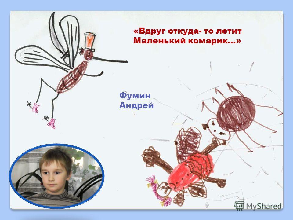 Кира Лебедева «А теперь душа-девица, На тебе хочу жениться!»