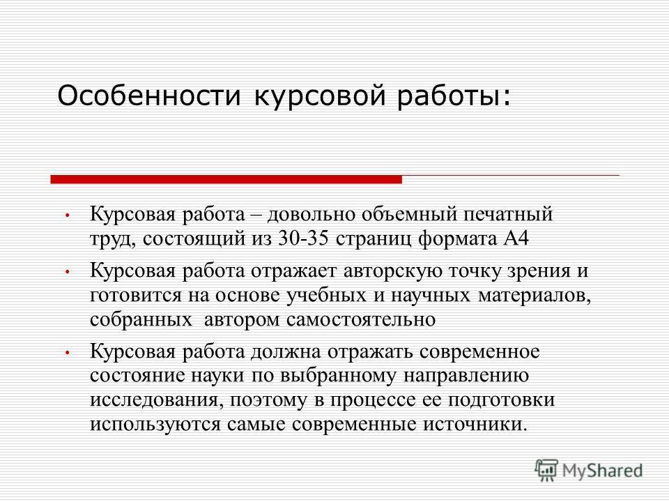 приказ о увеличение объема работ образец