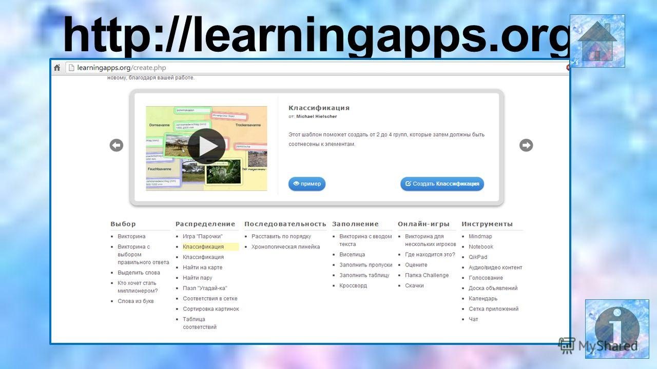 http://learningapps.org/