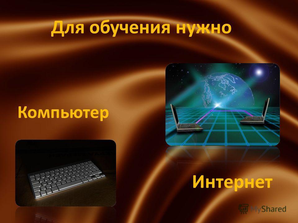 Школа «Успех в Internet PRO100» Ирина Кузнецова