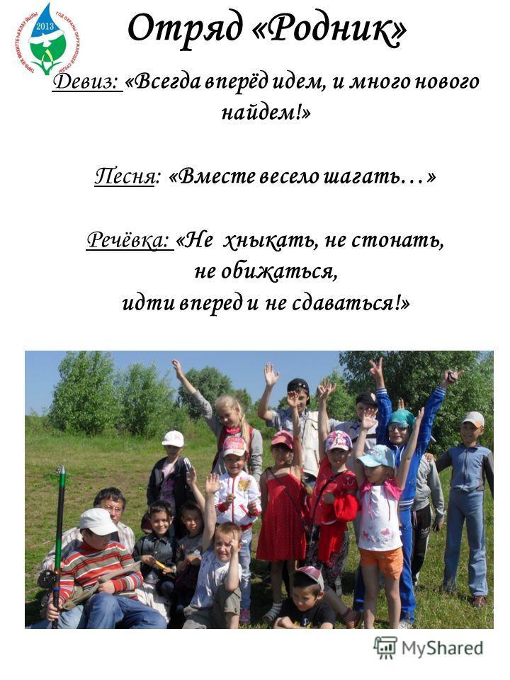 Программа организации детского летнего оздоровительного отдыха