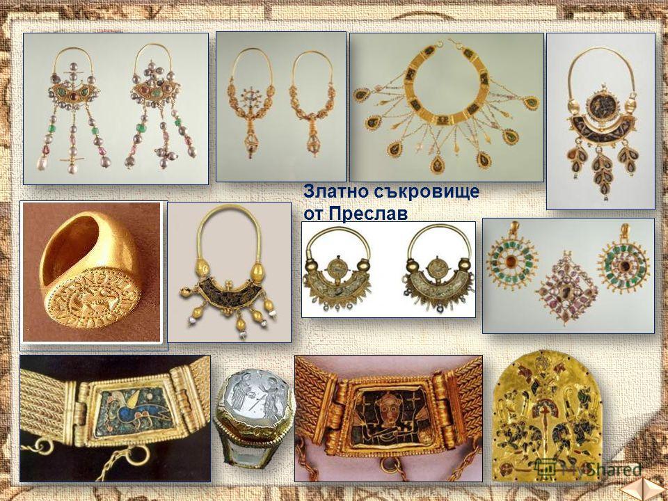 04.03.201432 Златно съкровище от Преслав