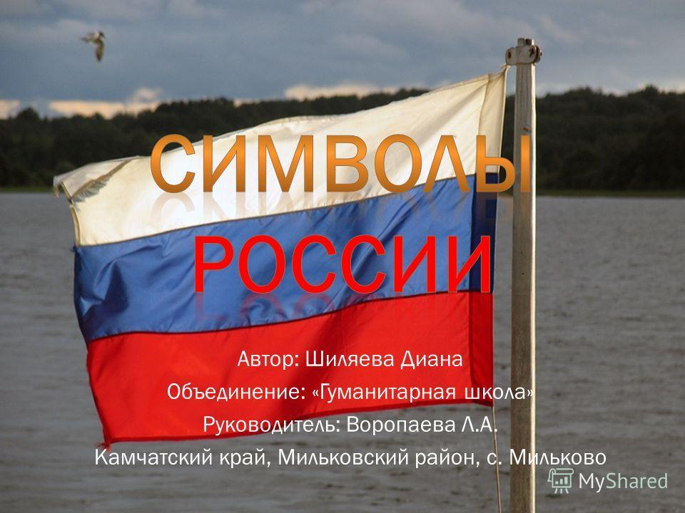 Ищу работу камчатский край с.мильково