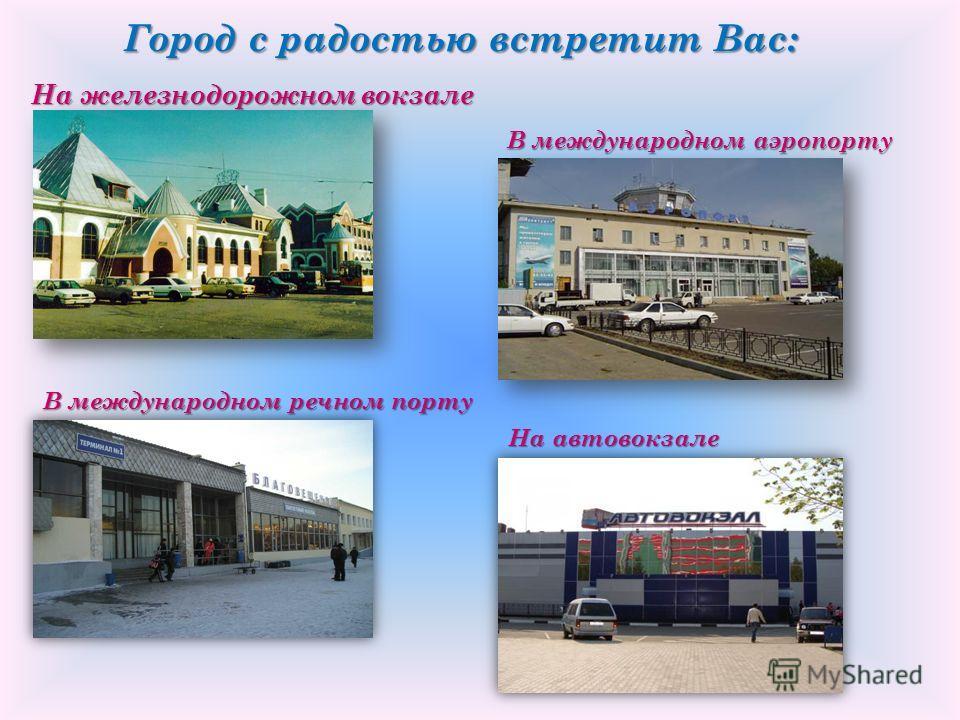 Наталья Рыжкова Мой любимый город город