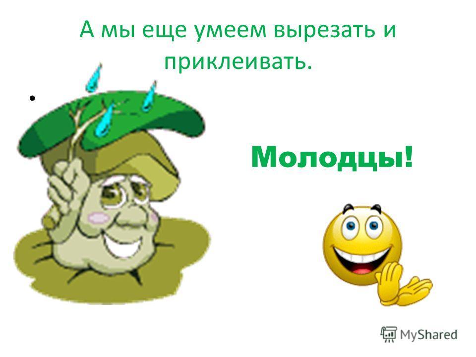 Фалев Иван