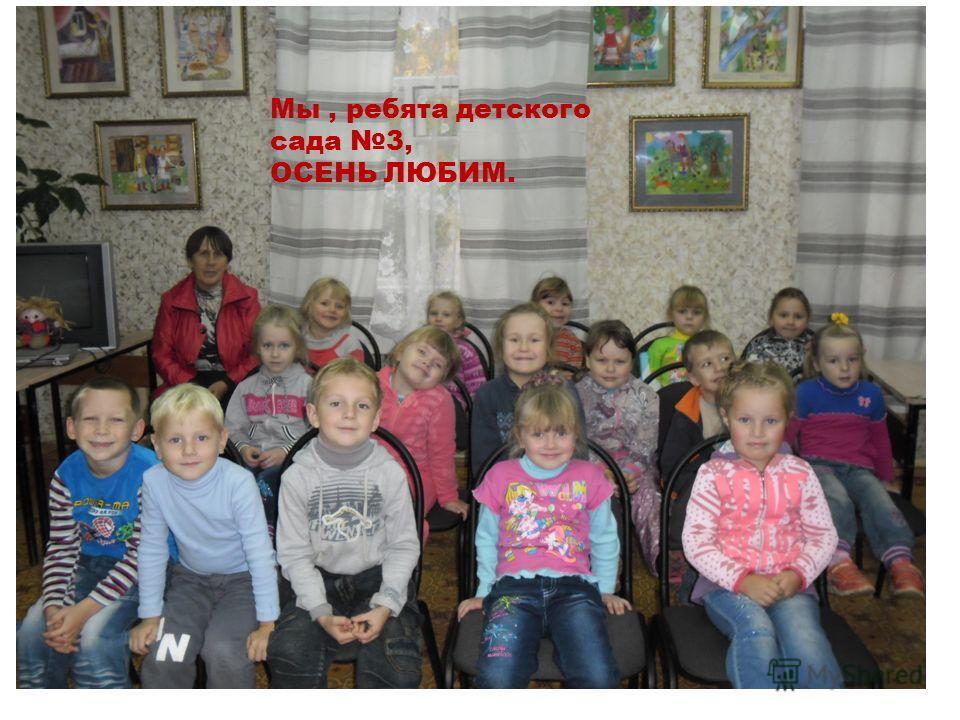 ВЕСЕЛЫЕ ГРИБОЧКИ Рисунки и аппликации детей ДЕТСКОГО САДА 3