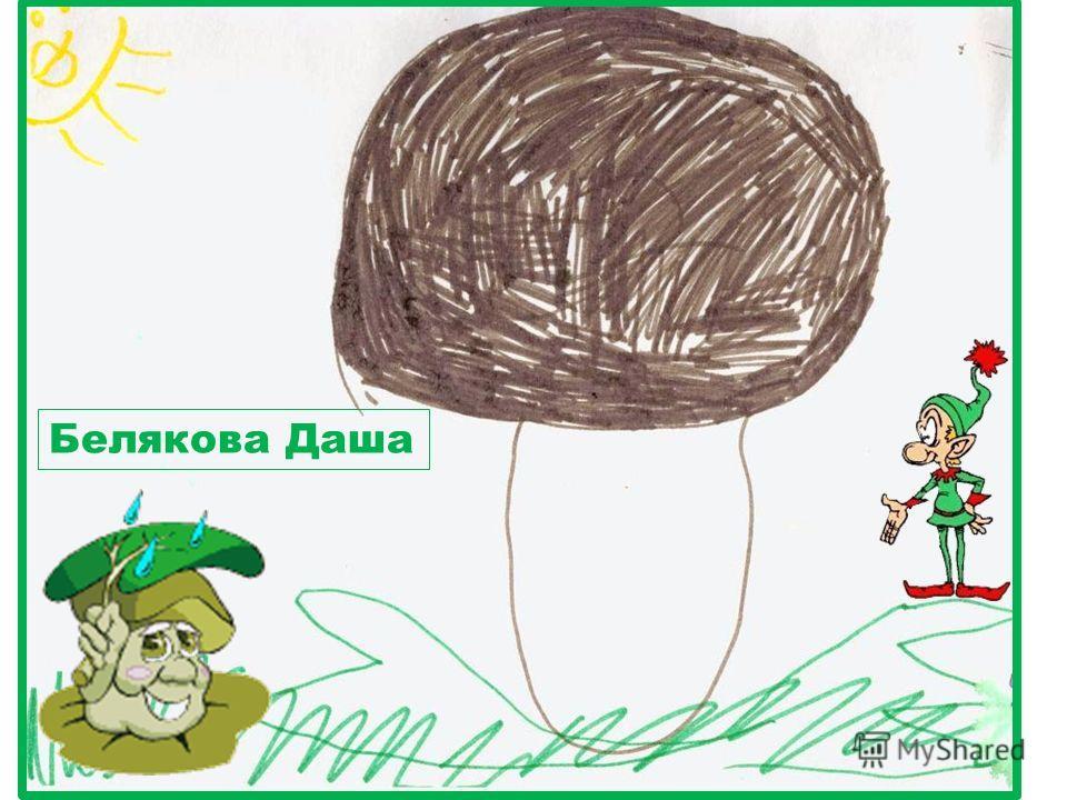 Миронченко Алина