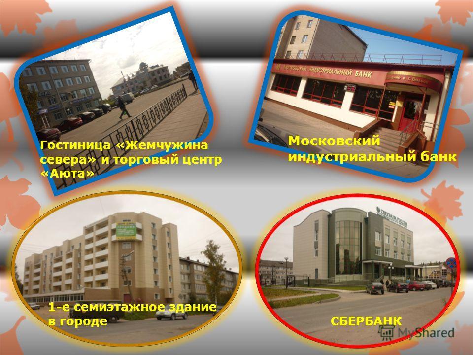 Торговый - развлекательный центр «ОЛИМП» Магазин «ДОМ ОБУВИ » Магазин « КАНЦЛЕР»Торговый центр