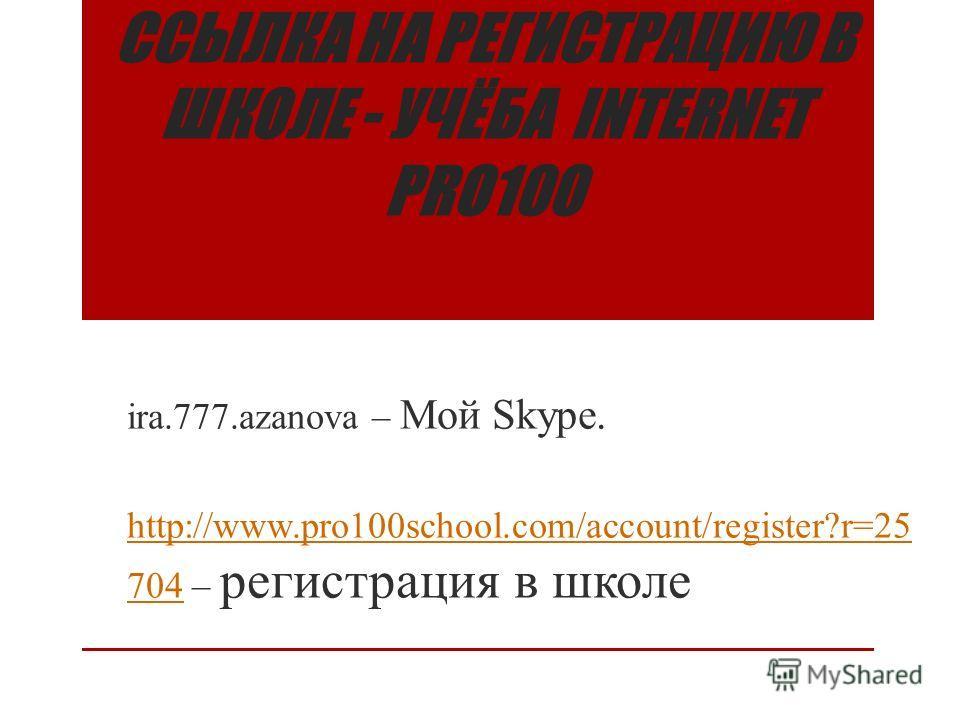 Интернет всегда рядом с вами!!!