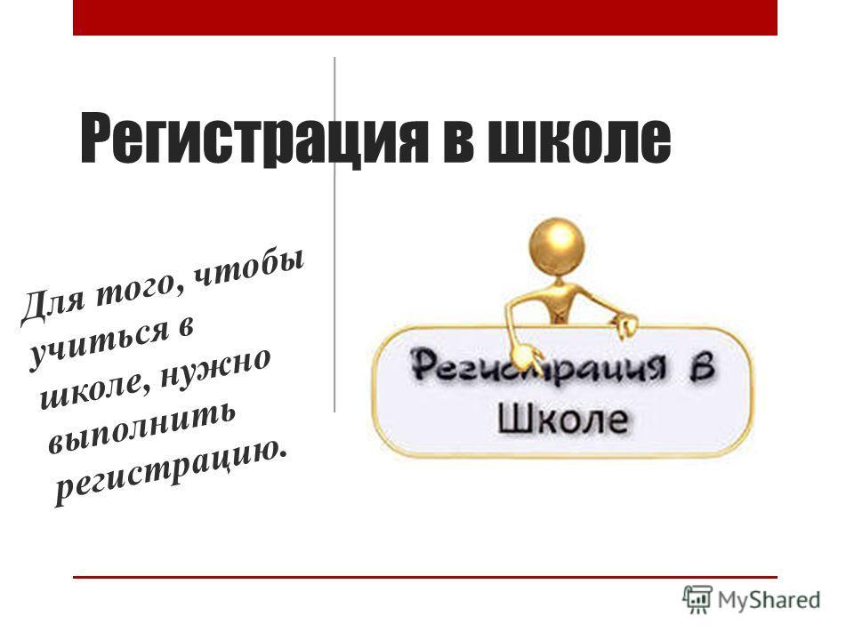 Успех в Internet PRO100!!!!!