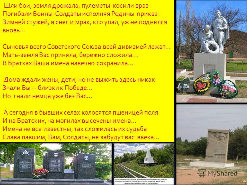 И вот мы уже в музее Днепропетровска. Панорама « БИТВА ЗА ДНЕПР» Большое спасибо нашим гидам по всем этим местам -Диме Просенюк и его отцу Валерию. А также ребятам из группы « Поиск Днепр », благодаря которым и состоялась эта поездка. Желаю удачи все