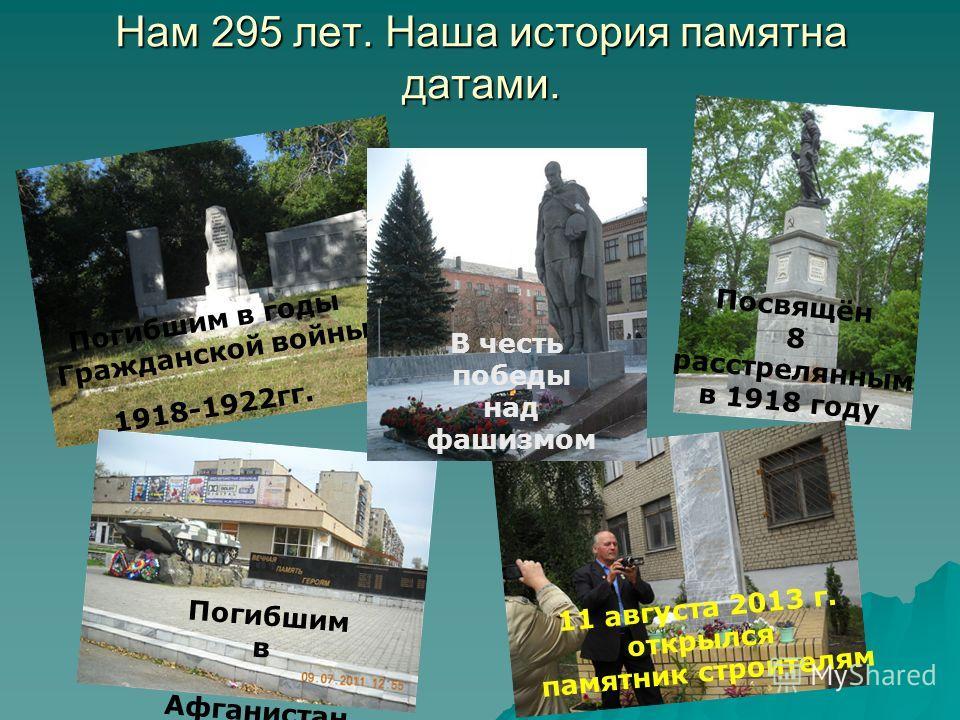 В городе возродились церкви Часовня Петро-Павловская церковь Свято-Троицкая церковь Храм во имя Святителя Николая Зюзельская мечеть
