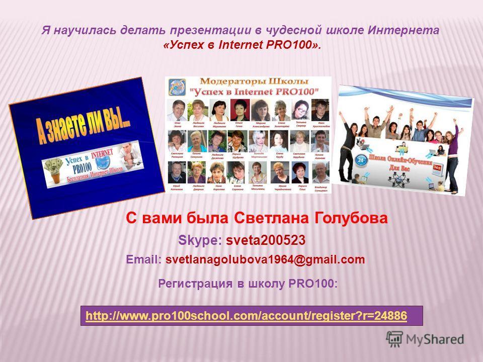 Сегодня Донецк это город областного подчинения, административный центр Донецкой области Украины, столица Донбасса. Совершенно необычные кованые фигуры города Донецка.