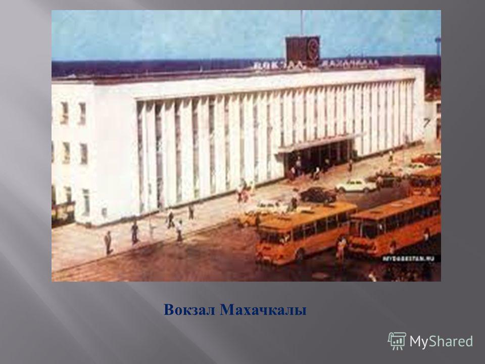 Махачкалинская Мечеть