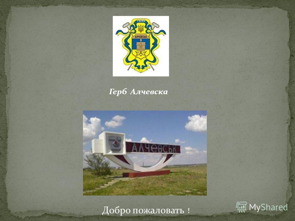 Мой любимый город Алевтина Фатеева